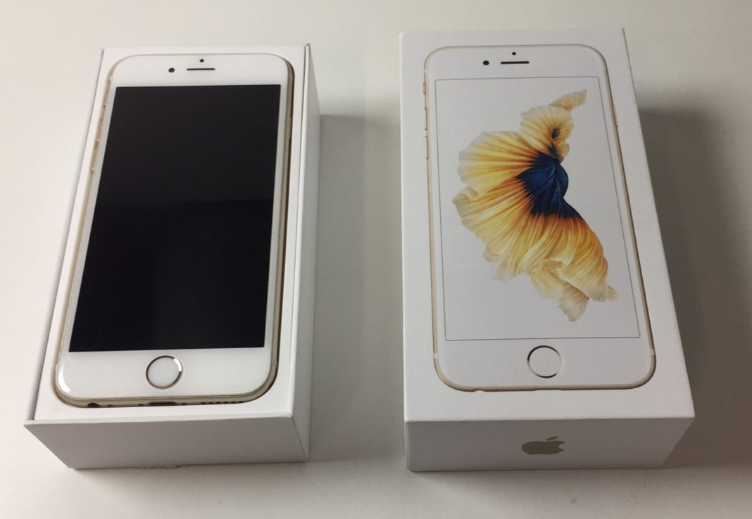 iPhone 6S 32GB, 32GB, Gold, Afbeelding 1