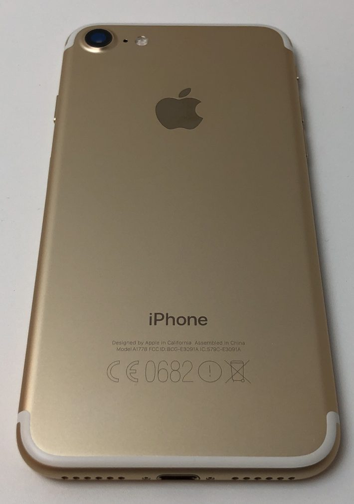 iPhone 7 128GB, 128GB, Gold, Kuva 2