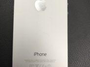 iPhone 5S, 16GB, Silver, Produktens ålder: 38 månader, image 3