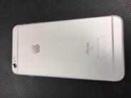 iPhone 6s Plus, 64GB, Silver, Produktens ålder: 32 månader, image 3